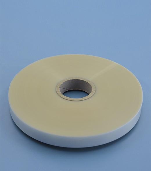 PETPE-PE Flachfolie 20mm biaxial